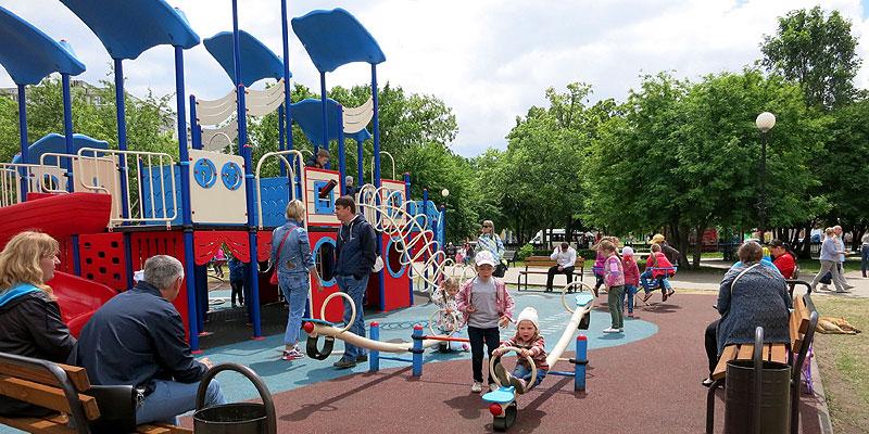 Детская площадка в Парке Победы в Старом Осколе