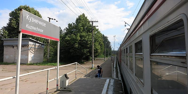 Станция Кузнечное