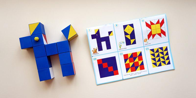 Задание для детей 4-8 лет для игры в чудо кубики