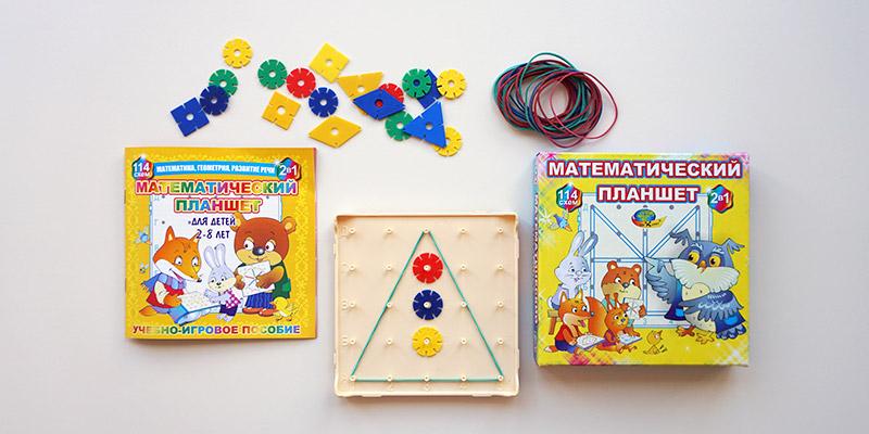 Геоборд или математический планшет для детей