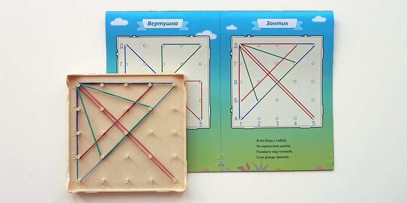 Математический планшет с резиночками