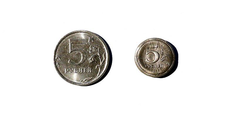 Уменьшение монеты 5 рублей вдвое