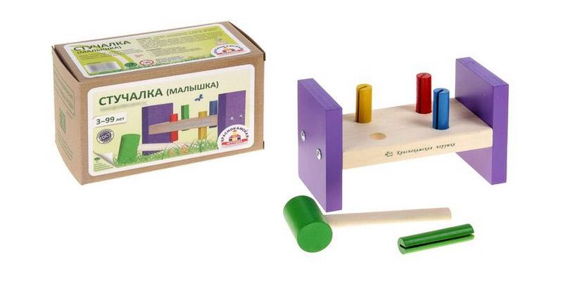 Развивающие игрушки для детей 1 год и 1 месяц - Стучалки