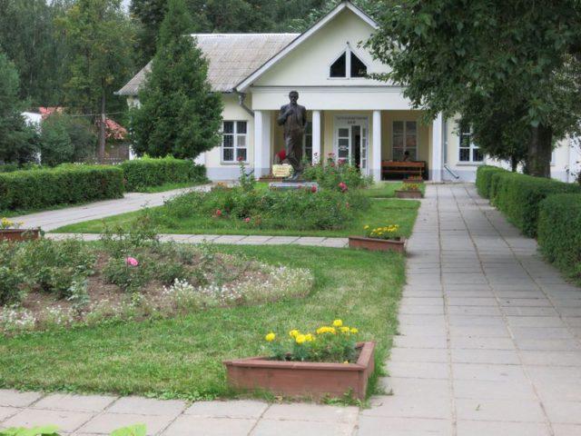 Музей-заповедник Антона Павловича Чехова