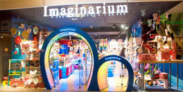 Магазин развивающих игр и игрушек Imaginarium