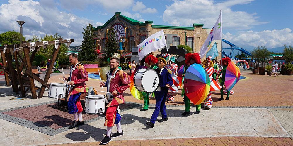 Сочи Парк Бум парад