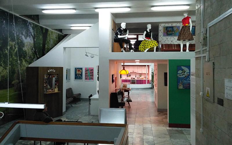 2 этаж музея Пресня