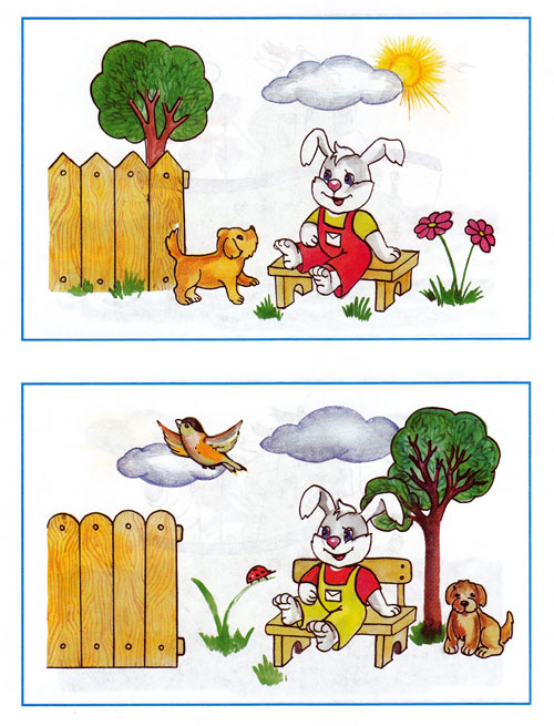 Картинки с отличиями для квеста