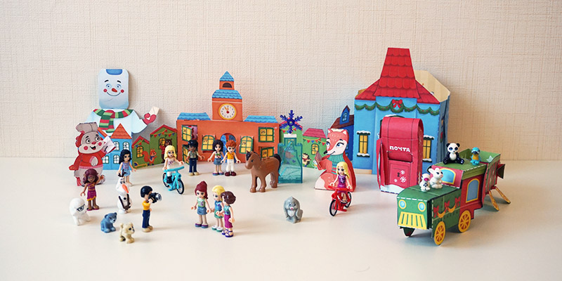 Волшебный город с фигурками конструктора Лего