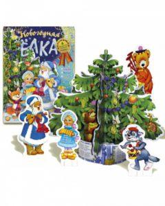 Бумажная новогодняя елка