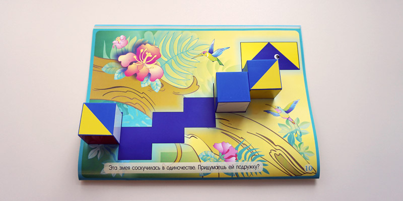 Задание для детей 2-5 лет для игры в чудо кубики
