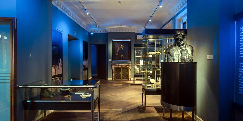Музей Тесла в Белграде
