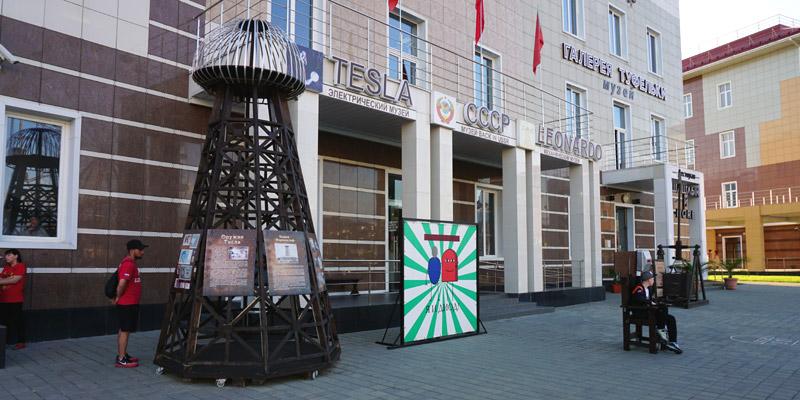 Музей Теслы, Леонардо и СССР в Сочи