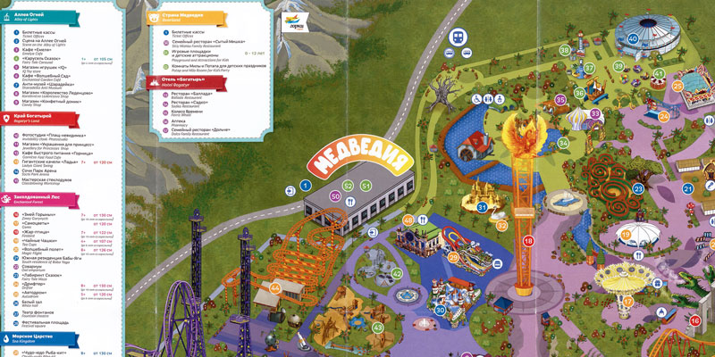 Карта аттракционов Сочи Парка