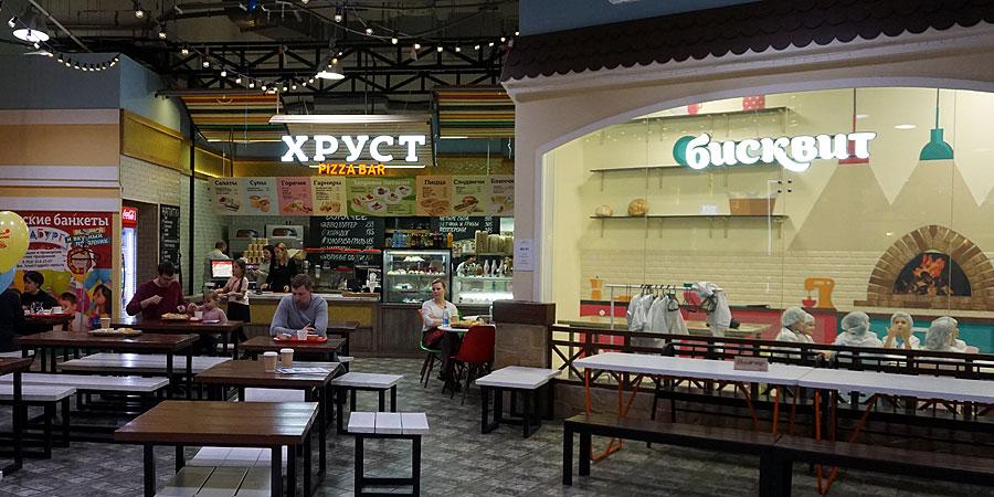 Кафе Хруст для детей и их родителей в КидБурге