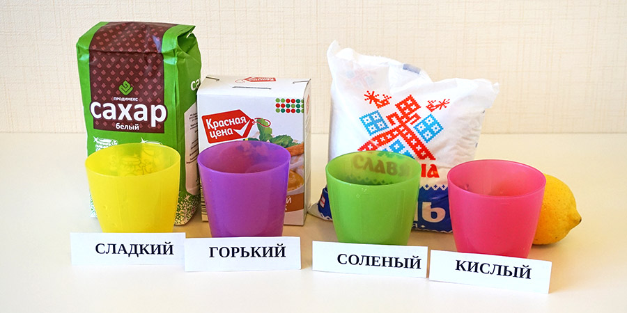 продукты для монтессори набора вкусовые баночки