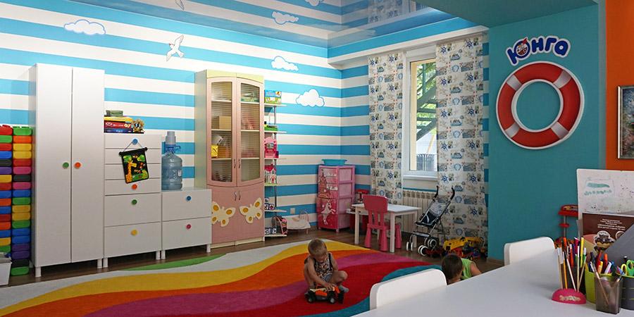 Детская игровая комната Юнга
