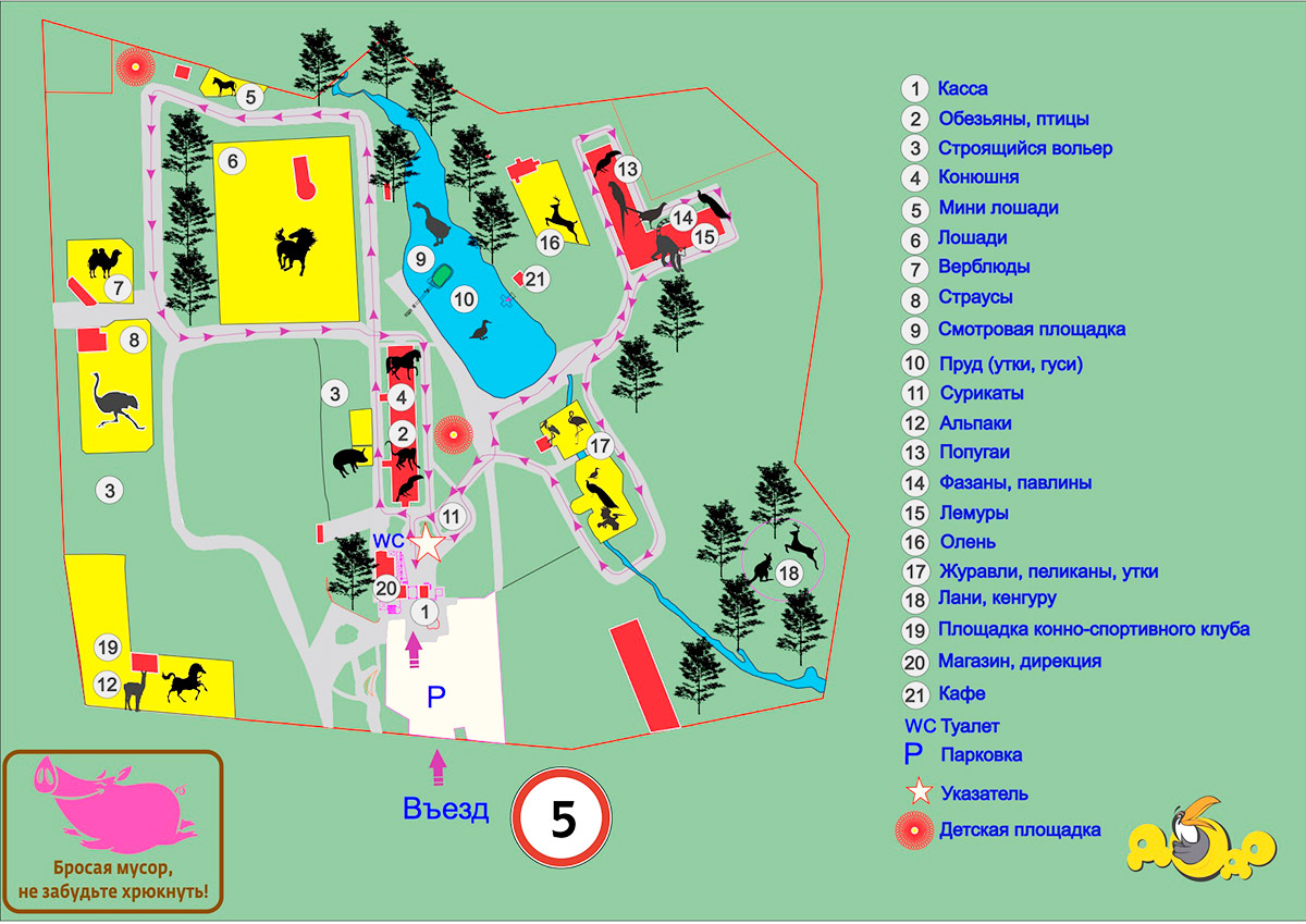 Карта схема парка живой природы ДоДо