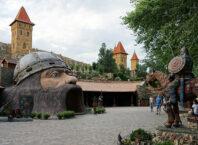Парк Лога Каменск Шахтинский хутор Старая Станица