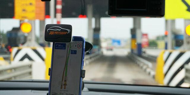 Транспондер для платных дорог на трассе М4