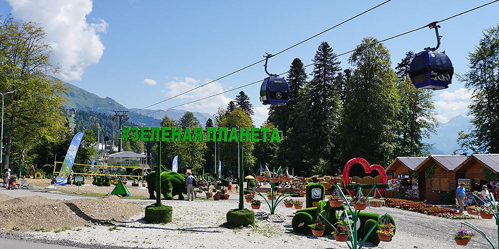 """Парк """"Зеленая Планета"""" (приют """"Псехако"""", высота 1440 метров)"""