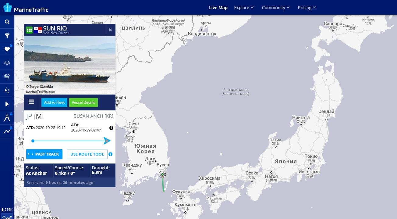 Отслеживание судна из Японии в Россию (Владивосток)