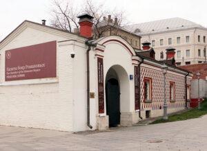Музей Палаты бояр Романовых в Зарядье Москва