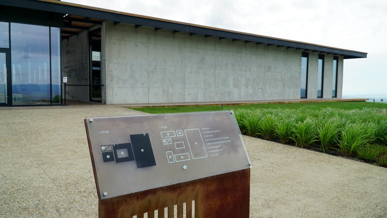 Здание шато Гай-Кодзор